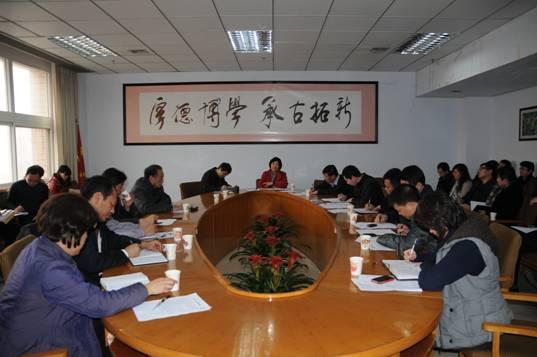 学校召开本学期第三次教学工作例会-教务处